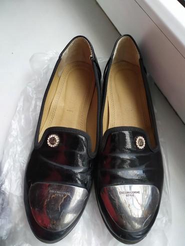 туфли черные 35 размера в Кыргызстан: Подростковые туфли(ботинки). Б.у. Размер 35. В целом состояние