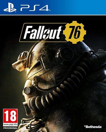 Fallout 76 Ps4. Sony PlayStation 4 oyunlarının və aksesuarlarinin