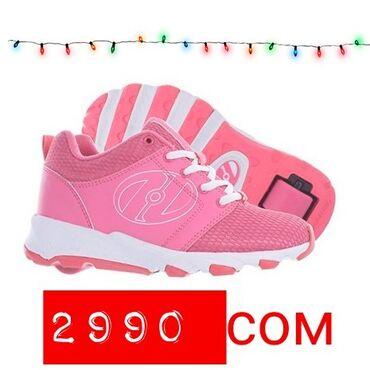 Роликовые кроссовки для девочек! Отличный подарок на новый! Обувь два