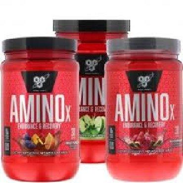 Спортивное питание - Бишкек: Amino X Amino X – инновационный комплекс шипучих растворимых