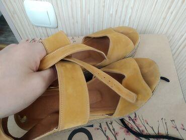 Продаю обувь Лион 37 размера