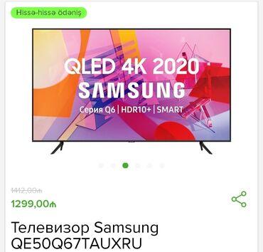 """smart tv - Azərbaycan: İstehsalçı - Samsung Ekranı - 50 """"Çözünürlük - 4K TV tipi-QLED Smart"""