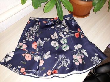 Продаю новую фирменную юбку в Лебединовка