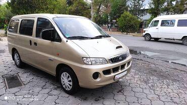 Автомобили в Бишкек: Hyundai Starex 2.5 л. 2007 | 188000 км