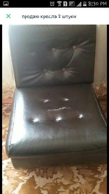Кресла кожаные 2 штуки.  в Лебединовка
