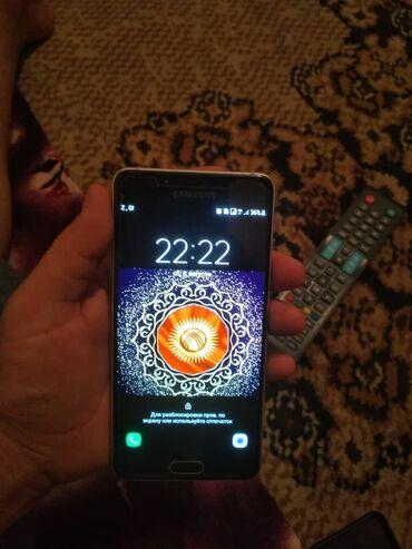 Электроника в Ак-Джол: Б/у Samsung Galaxy A5 2016 16 ГБ Золотой