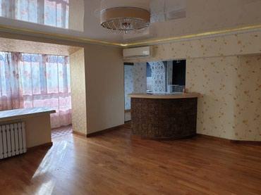 adamex yaris 2 в Кыргызстан: Продается квартира: 2 комнаты, 60 кв. м