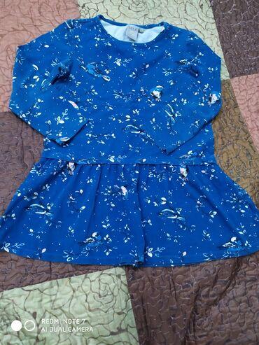 Теплое платье обе за 500с по отдельности 300с. сост.отл