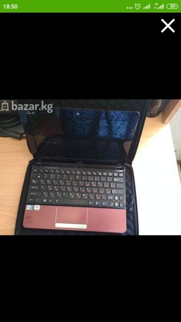 Продаю компьютер и нетбук