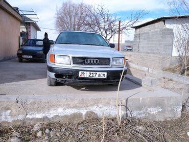 мягкая мебель бу из европы в Кыргызстан: Audi S4 2.4 л. 1992 | 256800 км