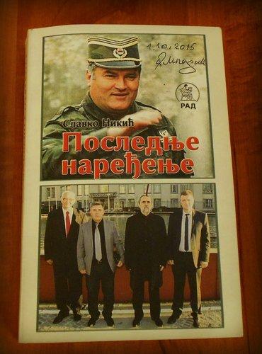 Poslednje naređenje (slavko nikić) + časopis ,,zbilja - reality''  - Loznica