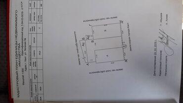 Продам шифер - Кыргызстан: Продам складыпод бизнес, нежилое помещения в канте за спорт школой