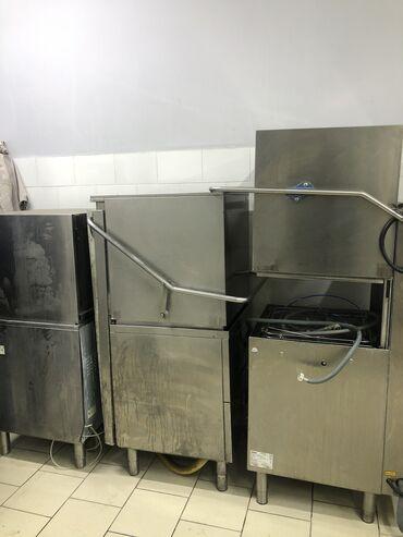 посудомойка в Кыргызстан: Продаю б/у посудомоечные машины в хорошем состоянии)