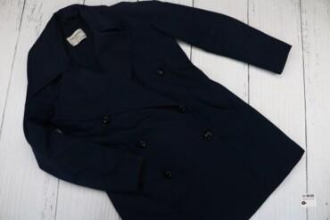Товар: Пальто женское Yves Saint Laurent, синие, 12335.    Состояние