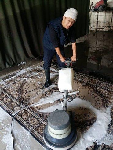 Мойка ковров мойка ковров чистка ковров сушка ковров стирка ковров
