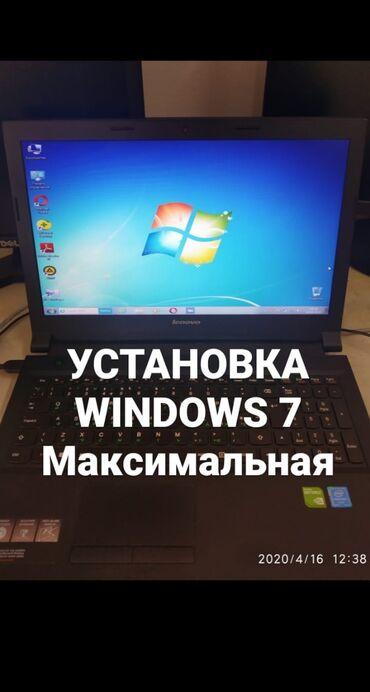 Установка windows7-8-10установка всех компонентов драйверов. Установка