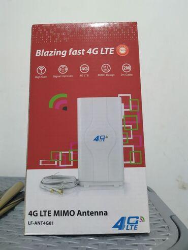 Интернет антенна Мимо 4G, кабель два метра для усиления модема, отдам