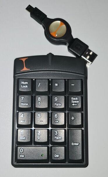 клавиатура для ноутбука в Кыргызстан: Цифровой клавиатурный блок (числовой) предназначен для пользователей