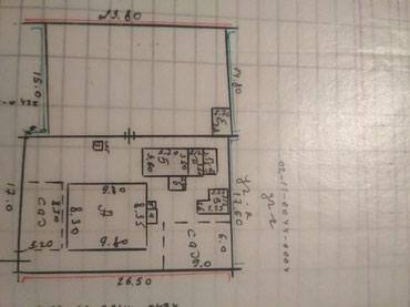 строительство в Кыргызстан: Продам Дом 80 кв. м, 5 комнат