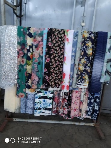 ткань плюш в Кыргызстан: Остатк ткань куплю