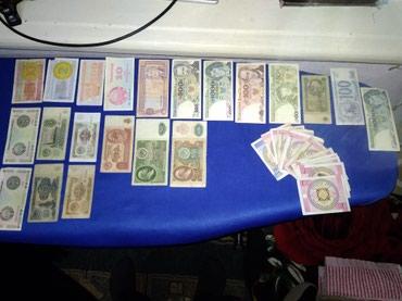 Продам старые деньги 5000сом за все в Бишкек