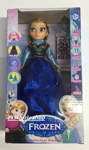Frozen lutka Ana Na Daljinski  Ana lutka koja plese, peva, svetli, - Beograd