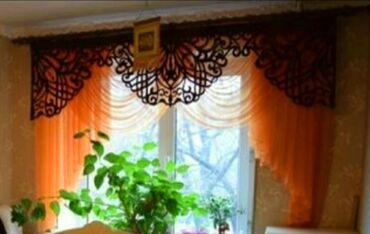 Купить стики для iqos - Кыргызстан: Размер в ширину 2.5метра Высота 1.5 метров  Состояние идеальное  Прода