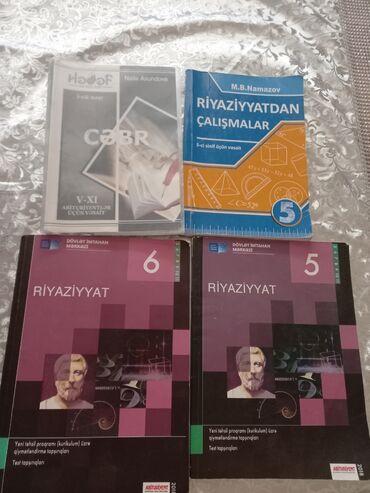 10147 elan | KITABLAR, JURNALLAR, CD, DVD: Kitablar, jurnallar, CD, DVD