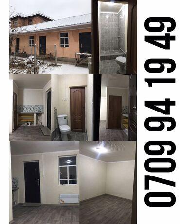рабочий городок бишкек в Кыргызстан: Сдается квартира: 1 комната, 18 кв. м, Бишкек