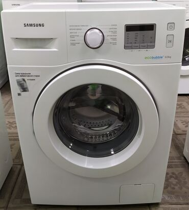 Автоматическая Стиральная Машина Samsung 6 кг