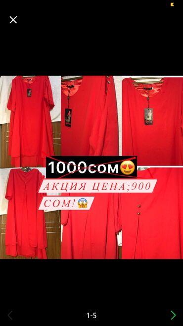вечернее платье zara в Кыргызстан: Платье Вечернее Zara 3XL