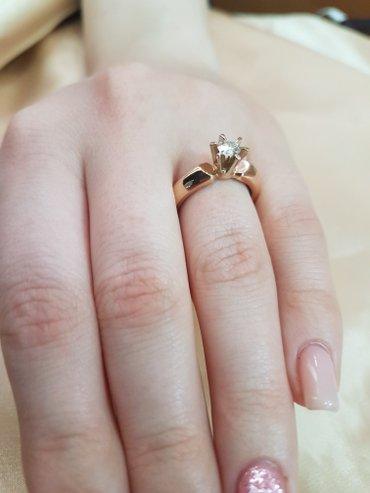 Кольцо с бриллиантом (1кр57 =0. 33 3/3) в Бишкек