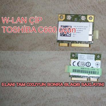 W-LAN çip Toshiba C660. Toshiba C660 notebooku üçün w-lan çip. в Баку
