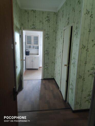 ипотека без первоначального взноса в бишкеке in Кыргызстан   ПРОДАЖА КВАРТИР: 105 серия, 1 комната, 32 кв. м