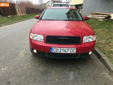 Audi A4 2.4 l. 2002 | 394000 km