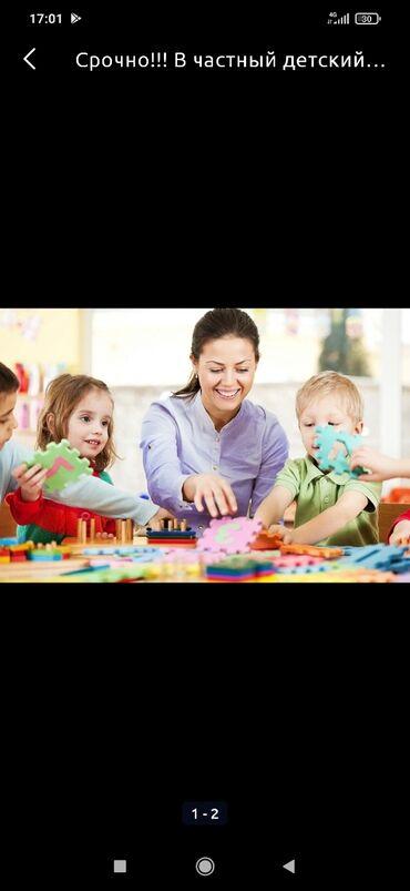 Срочно ищу работу няни в дед саду с ребенком 3.5 года желательно район