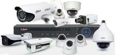 ламинаторы wallner для дома в Кыргызстан: Установка видеонаблюдения. AHD. IP. WI-FI и др. С возможностью