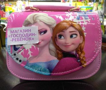 Детская сумочка для девочек в Бишкек