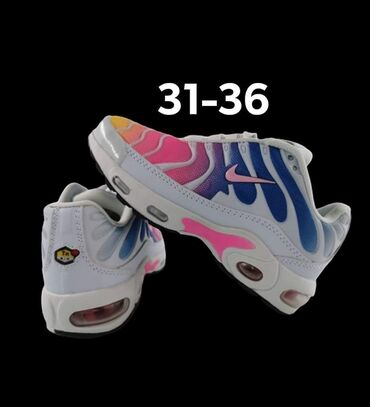 Dečije Cipele i Čizme - Veliko Gradiste: Sve za decu36-46 3200 din