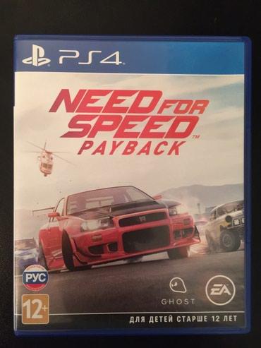 Bakı şəhərində Need for Speed Payback