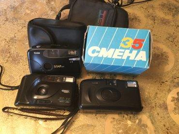 Фотоаппараты codak разных модификаций в Бишкек