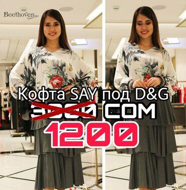 mac book в Кыргызстан: Платье Свободного кроя Dolce & Gabbana L