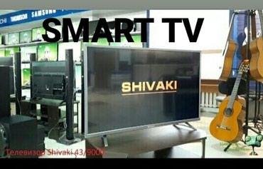 Bakı şəhərində ŞHIVAKİ SMART REQEMSAL FULL HD 81 SM TV.Bu model internete wifi ile