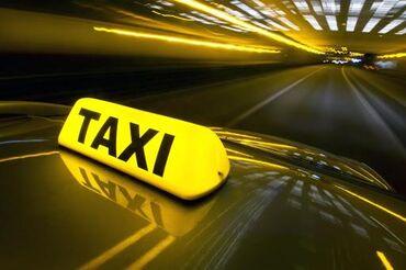 Яндекс такси!!! Регистрация!!! Онлайн регистрация. Работа РАБОТА