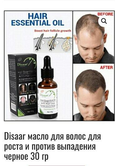 От выпадения волос Масло + шампунь Доставка