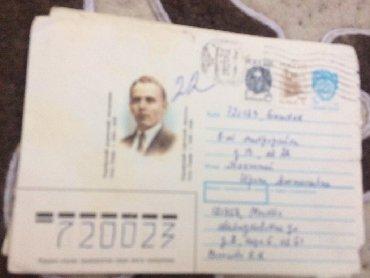 Марки в Кыргызстан: Продам конверты от советских писем марки конверты телеграммы СССР