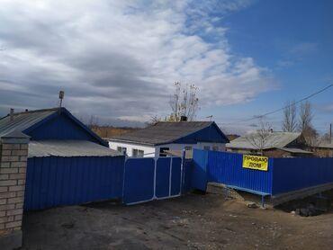 продается дом джалал абад благо в Кыргызстан: Продам Дом 52 кв. м, 4 комнаты