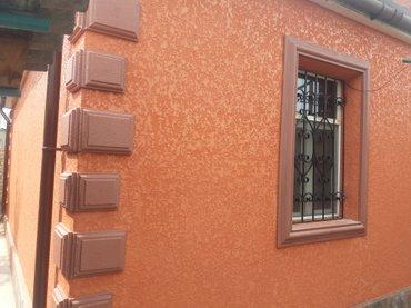 Утепление домов и балконов в Бишкек