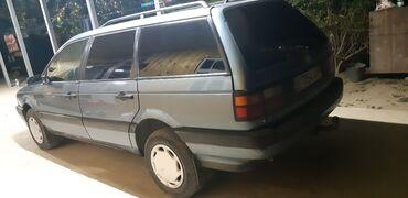 45 объявлений: Volkswagen Passat 1.9 л. 1991