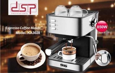 кофемашина делонги в Кыргызстан: Кофемашина DSP KA3028Технические характеристики Марка: DSP Емкость